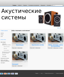 Staraudio home