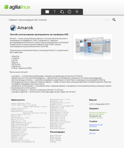Agilialinux package page