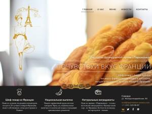 La parisienne home page